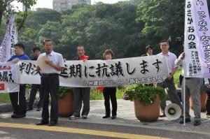 福岡地裁門前で抗議する参加者