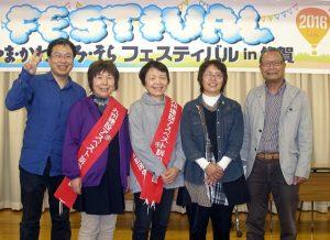ま・かわ・うみ・そらフェスティバル in 佐賀