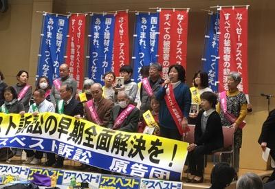 九州原告の代表として報告する柴田原告